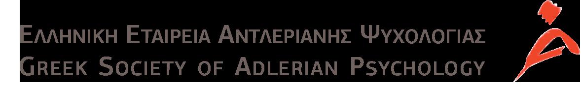 Adlerian